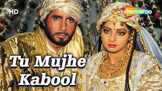 getlinkyoutube.com-Khuda Gawah - Tu Mujhe Kabool Me Tujhe Kabool - Lata Mangeshkar