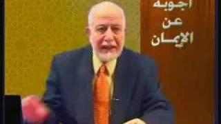 getlinkyoutube.com-Ahmadiyya - نفي صلب المسيح من الكتاب المقدس (Part 1)