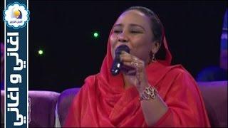 getlinkyoutube.com-هدى عربي - يا بت بلدي - أغاني وأغاني رمضان 2016