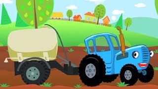 getlinkyoutube.com-Песенка для детей - ОВОЩИ - Синий Трактор - Развивающие мультики для малышей
