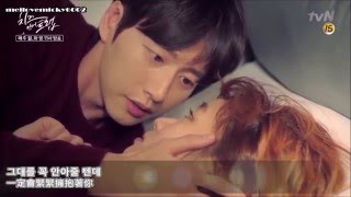 getlinkyoutube.com-[中韓字幕] Sweden Laundry - 再多一點(조금만 더)《奶酪陷阱 /치즈인더트랩/Cheese in the Trap OST Part .6》