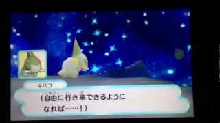 getlinkyoutube.com-ポケダン マグナゲート BAD END