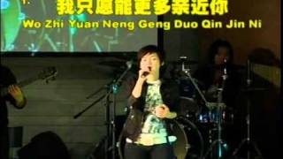 getlinkyoutube.com-我献上自己 - 丰盛敬拜团 ft WEi薇薇