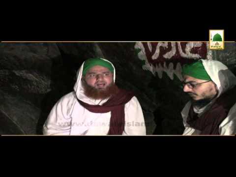 Ziyarat e Maqamat e Muqaddasa - Ep # 35 - Jabal-e-Noor (Ghar-e-Hira) (1)