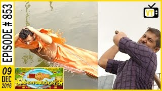 getlinkyoutube.com-Kalyanaparisu - கல்யாணபரிசு - Tamil Serial | Sun TV | Episode 853 | 09/12/2016