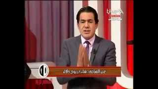 getlinkyoutube.com-Al Mousameh Karim 06/02/2015 Episode Complet hannibal tv