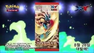 getlinkyoutube.com-[공식]포켓몬 카드 게임 XY 확장팩 제3탄 「라이징피스트」
