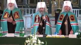 getlinkyoutube.com-Собор єпископів УПЦ