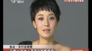 getlinkyoutube.com-文章马伊琍婚姻危机 且行且珍惜:马伊琍  大女人是怎么样炼成的?