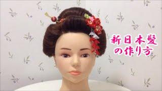 getlinkyoutube.com-20分でできる新日本髪 Traditional Japanese Hairstyle DIY/辻が花