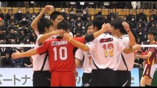 getlinkyoutube.com-春の高校バレー 星城 愛知 vs 大塚 大阪 男子決勝 2013.1.13