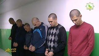 getlinkyoutube.com-В Туркменистане арестованы наркоторговцы