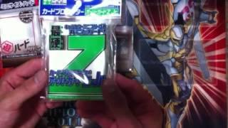 getlinkyoutube.com-【遊戯王】スリーブの重ね方&プレイマット保存方法を紹介