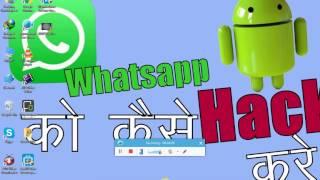 How to hack whatsapp online method