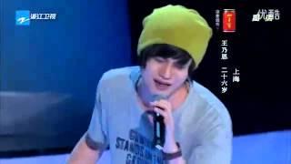 getlinkyoutube.com-The Voice of China  - Listen