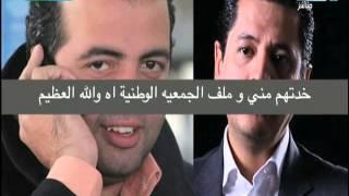 عبد الرحيم علي : يكشف العلاقات النسائية لنشطاء السبوبة