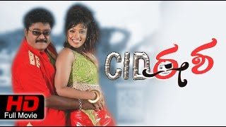 getlinkyoutube.com-Kannada New Comedy Movies Full HD 2013 CID EESHA   Jaggesh, Mayuri   Latest Kannada Movie