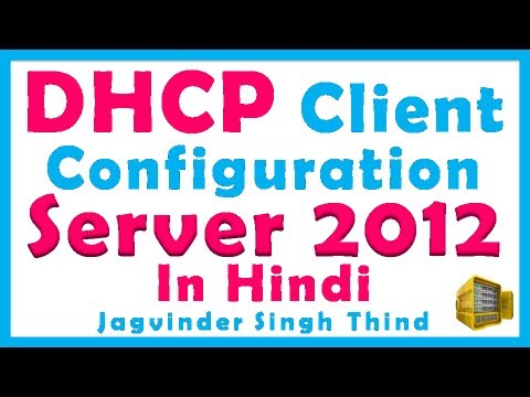 Windows Server 2012 DHCP Client Configuration Video 6