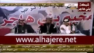 getlinkyoutube.com-الشاعر محمد بن مطرب سود الله وجه جوالي