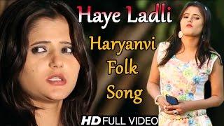 getlinkyoutube.com-Most Popular Haryanvi Song | Haye Ladli | Deepak Mor ,Rekha Garg | NDJ Music