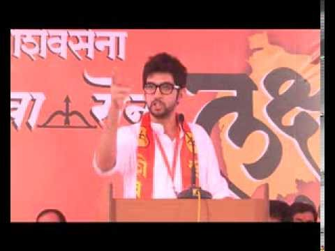 Lakshya 2014   Aaditya Thackeray Speech Alibag