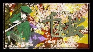 getlinkyoutube.com-【リヴァイで】千本桜【踊って歌ってみた】-にゃっ太-