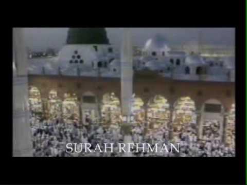 SURAH REHMAN PART 2 OF 2 / QARI ABDUL BASIT BY SAMEER