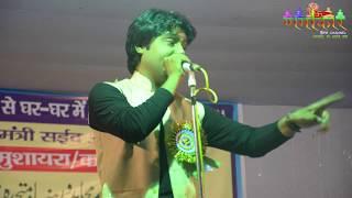 Ali Barabanki अली बाराबंकी | All India Mushaira & Kavi Sammelan | Jharkhand | Namokar Channel