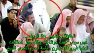 getlinkyoutube.com-حقيقة الرجل الذي يشع نورا في المسجد النبوي