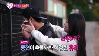 getlinkyoutube.com-【TVPP】Yura(Girl's Day) - Natural Skinship, 유라(걸스데이) - 고마운 추위(?)덕에 자연스러워지는 스킨십 @ We Got Married