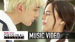 getlinkyoutube.com-Kiss Me - OST. Kiss Me รักล้นใจนายแกล้งจุ๊บ (Offcial MV)