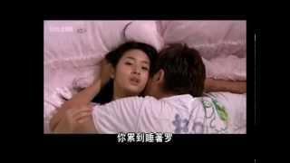 getlinkyoutube.com-惡作劇2吻-小江夫妻有愛片段