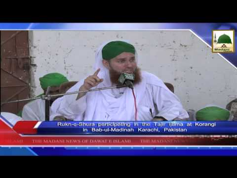 News 07 July - Rukn e Shura participating  in the Tajir Ijtima at Korangi (1)