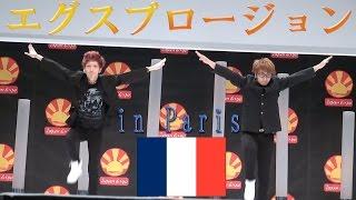 getlinkyoutube.com-フランス語訳付きで「本能寺の変」!エグスプロージョン初パリStage@ Japan Expo 2016