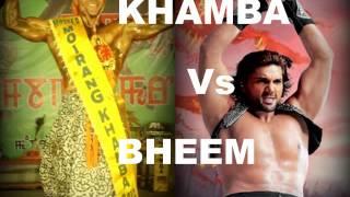getlinkyoutube.com-KHAMBA Vs BHEEM : Manipuri Mahabharat