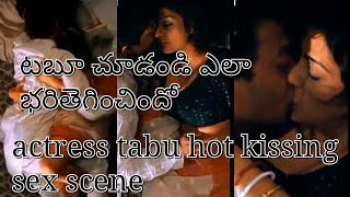 actress tabu hot kiss & sex scene width=