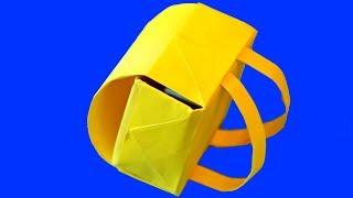 getlinkyoutube.com-Оригами портфель из бумаги