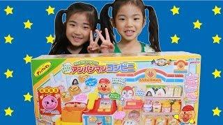 getlinkyoutube.com-アンパンマンコンビニ  Anpanman Convenience Store
