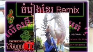 getlinkyoutube.com-www khmer7.net vol 2