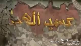 getlinkyoutube.com-شيلة هيبة ملوك تصميم صبي أسلم | عسير الهول