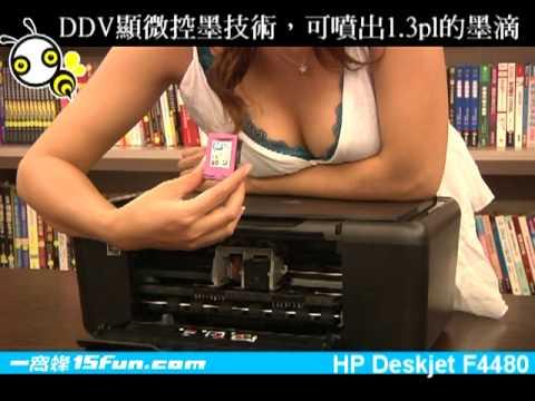 HP DeskJet Drivers | Hp DeskJet f4180.