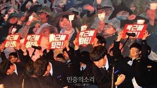 161126 광주 숭일고 학생들 - 레미제라블 '민중의 노래' 개사곡 합창