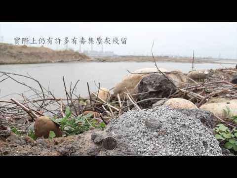 山林河川保護
