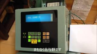 getlinkyoutube.com-[鉄道部品] 埼京線205系 停車駅通過防止装置 を動かしてみた。(第二警報音付き)