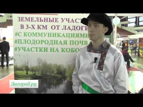 Ладога Девелопмент