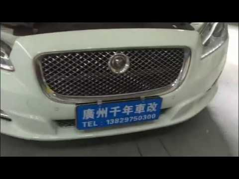 Jaguar XJL, XFL xenon lights switched headlights, transformation of the new led lights