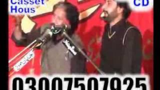 getlinkyoutube.com-ZAKIR MALIK SAJID HUSSAIN  MUSHTAQ SHAH JOINT MAJLIS AT 10 SAFAR2011 AT MANDI BAHA UL DEEN