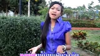getlinkyoutube.com-ສາວຕັດຍິບ สาวตัดยิบ แก้วไพพง ดงนาคำ