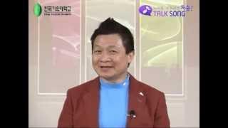 getlinkyoutube.com-박정식 - 멋진인생 노래강의 / 강사 이호섭