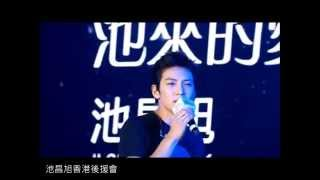 getlinkyoutube.com-150912 Ji Chang Wook lonsdale fans party -致蝴蝶